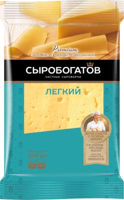 Сыр Сыробогатов Легкий 200г