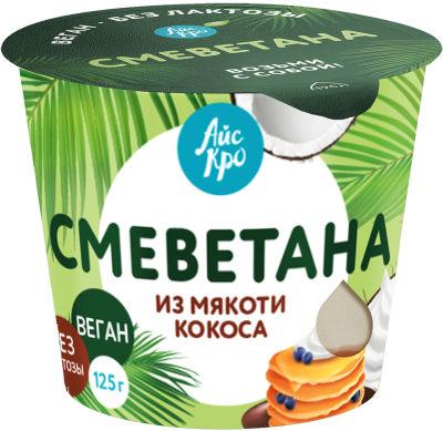 Десерт АйсКро Смеветана на кокосовой основе 125г
