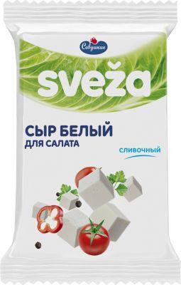 Сыр творожный Sveza сливочный для салата 50% 250г
