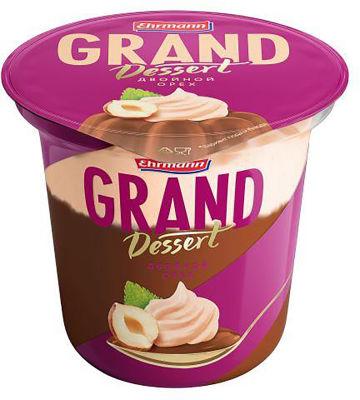 Пудинг молочный Grand Dessert Двойной орех 4.9% 200г