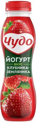 Йогурт питьевой Чудо Клубника-Земляника 2.4% 270г